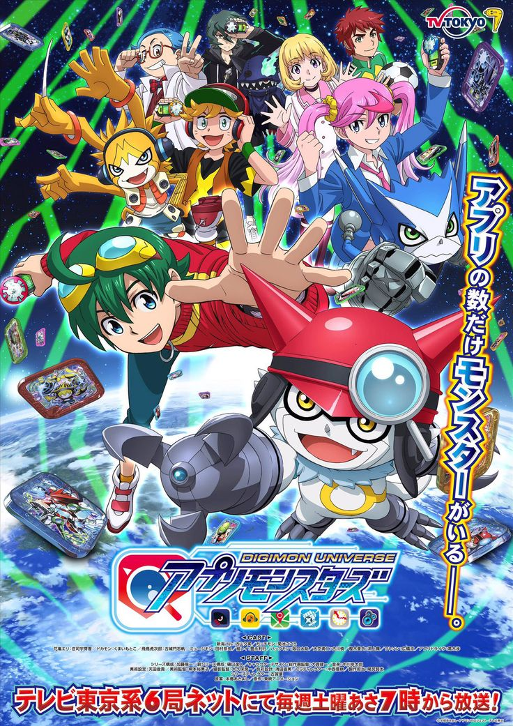 Digimon Universe Appli Monsters /// Genres Action