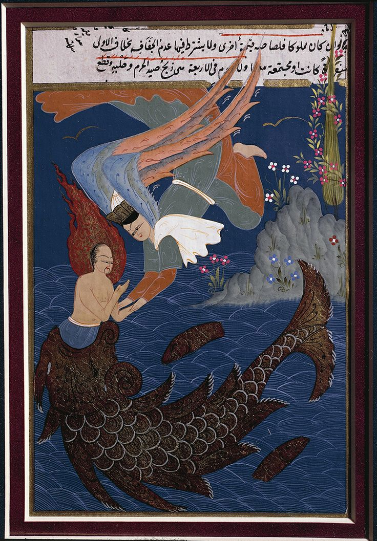Ottoman miniature depicting the prophet Jonah and the whale - Turkey, 16th century