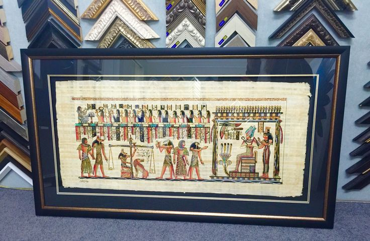 Papyrus grass art