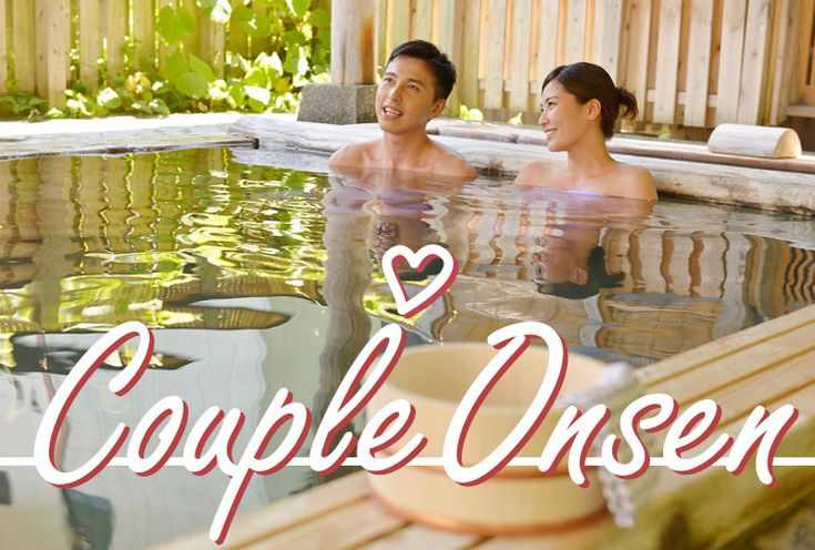 Occupy the whole hot spring with your lover! Let…