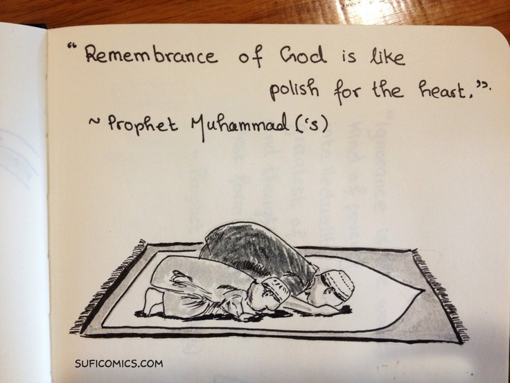 Remembrance of God is like... - http://www.suficomics.com/sketches/remembrance-of-god-is-like/