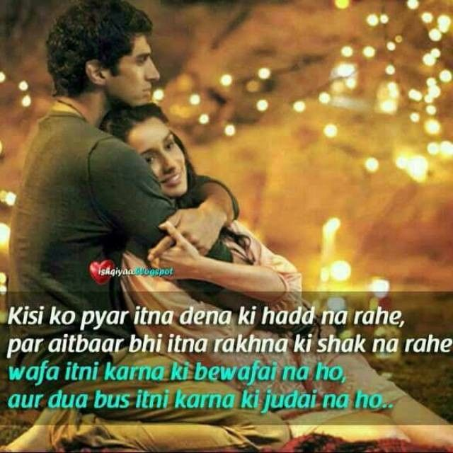 Awwwn .... Awesome poetry :)