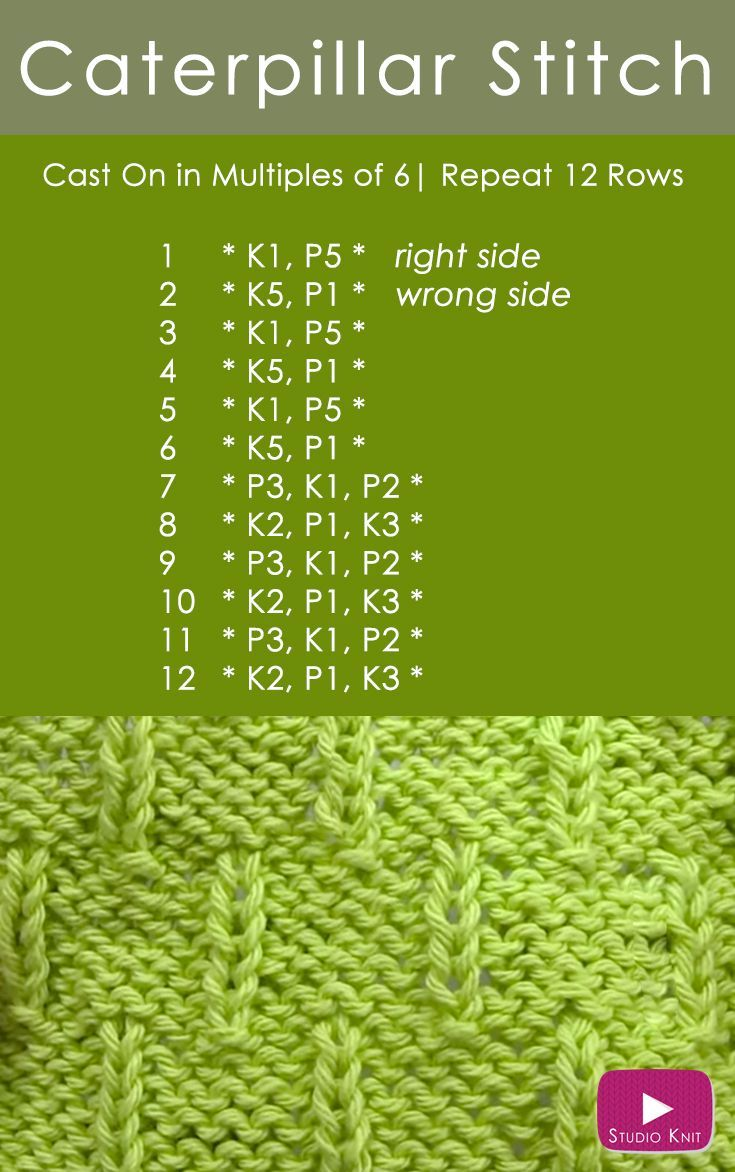 How to Knit the Caterpillar Knit Stitch Easy Free Knitting Pattern with Studio Knit via @StudioKnit