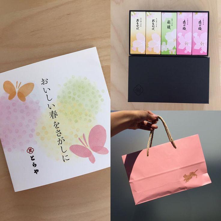 いいね!97件、コメント2件 ― しごとなでしこさん(@shigotonadeshiko)のInstagramアカウント: 「春分の日ですね🦄 #とらや では今、期間限定のピンクのバッグだって知っていましたか? 女友達への手土産にもいいですよね🌸🌸🌸 #手土産 #和菓子 #とらや #とらやの羊羹 #春 #羊羹」