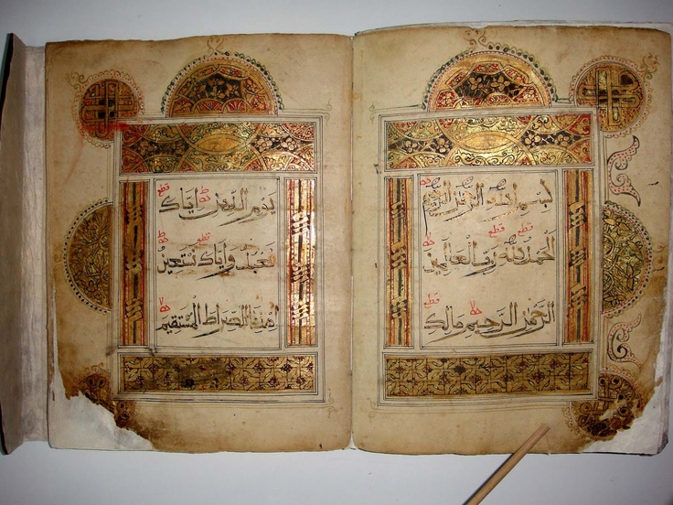 Antique Chinese Quran Ming/Qing Dynasty.