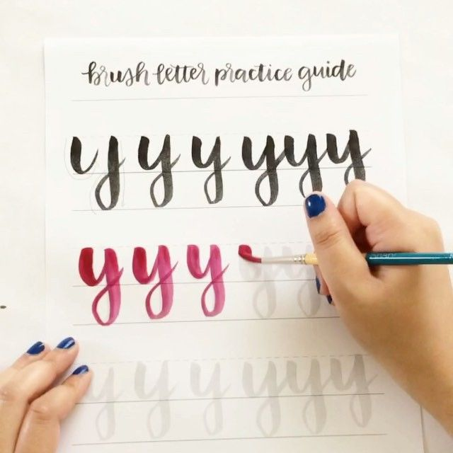 Want to get better at brush lettering? Get practicing with this guide! http://shop.randomolive.com/brushpractice #brushlettering