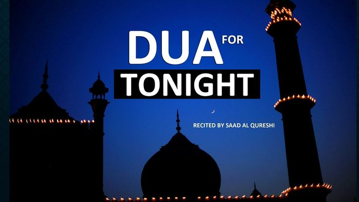 Dua For Tonight ᴴᴰ | SHAB E BARAT Sha'ban Special Prayer | Must Listen T...