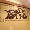 Cafe Brio  Watress and Bartender.  Apply in Person M-F 2-4pm at  2882 N.Oakland Ave. Decatur, IL