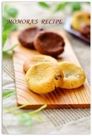 「HMで簡単♡カントリーなチョコチップソフトクッキー」 バターなし♬ホットケーキミックスで簡単あの人気のソフトクッキーが15分で出来ちゃいます♡サクッとシットリ♬