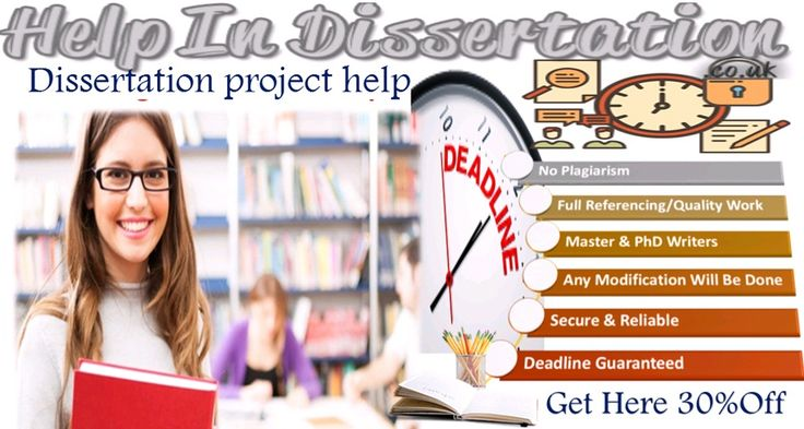 #Help_in_Dissertation is a well-known academic portal and #Assignment_provider that offering #Dissertation_project help and Dissertations Online to #the_students at very #reasonable_price.   Visit here  http://bit.ly/2dYVdfp  For Android Application users https://play.google.com/store/apps/details?id=gkg.pro.hid.clients