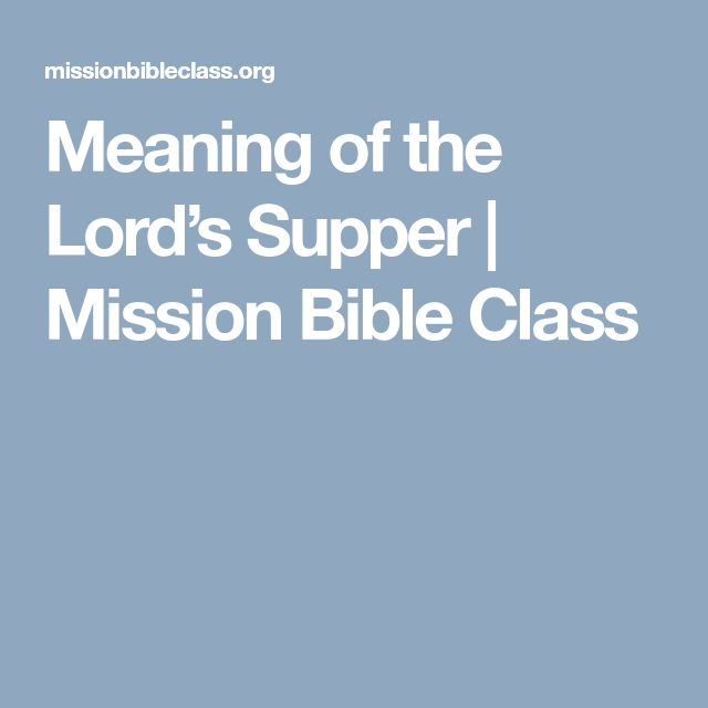 Meaning of the Lord's Supper | Mission Bible Class