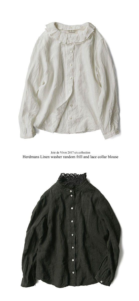 【楽天市場】【送料無料】Joie de Vivreハードマンズリネンワッシャー ランダムフリル / レース襟ブラウス(2タイプの付け襟付き):BerryStyleベリースタイル
