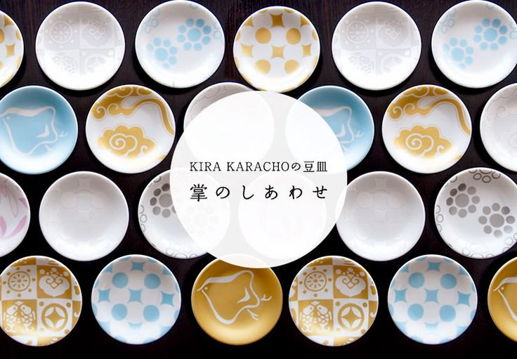 10 Must-Buy Souvenirs in Kyoto – JW Web Magazine
