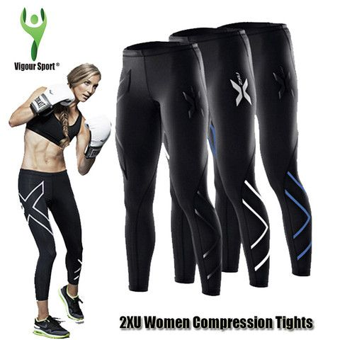 2XU Compression Tights / Sports Pants