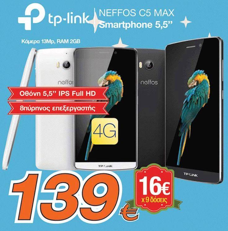 Smartphone 5,5'' με 8πύρηνο επεξεργαστή και κάμερα 13Mp και 2GB RAM, μόνο 139€ στο ΣΟΥΜΠΑΣΑΚΗ, Welcome Stores, Θεοτοκοπούλου 2, 28310 22999.