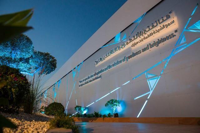 Visit the #MOTNFestival Pavilion to discover the contributions of generations of Emirati women to the building of the Union State زوروا جناح أم الإمارات لتكتشفوا مساهمة أجيال متعاقبة من النساء الإماراتيات وجيل الحاضر والمستقبل من الفتيات والنساء في بناء دولة الاتحاد