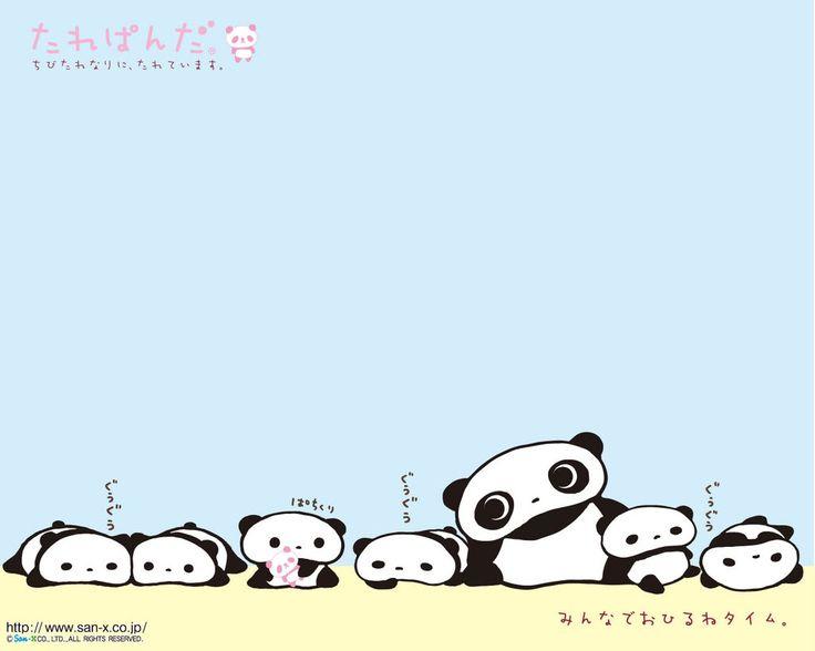Tare Panda And Babies