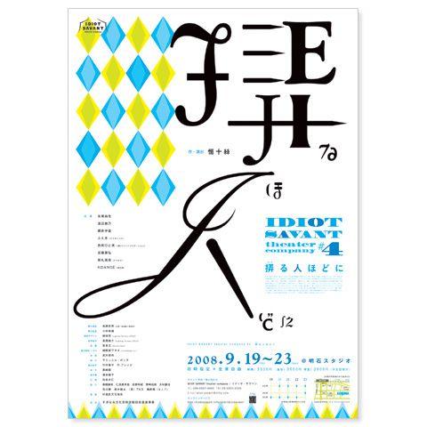 loftwork.com — ラブデザインのポートフォリオ A1ポスター