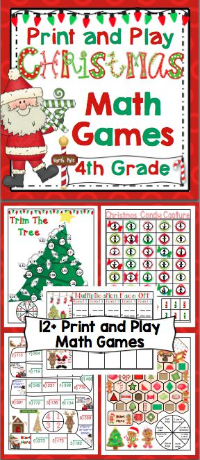 Christmas Math Worksheets For 4th Graders : Christmas math for th graders fun games learning