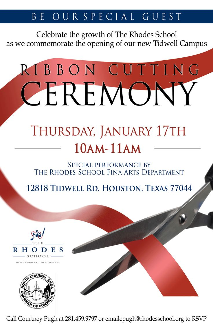Free Ribbon Cutting Invitations