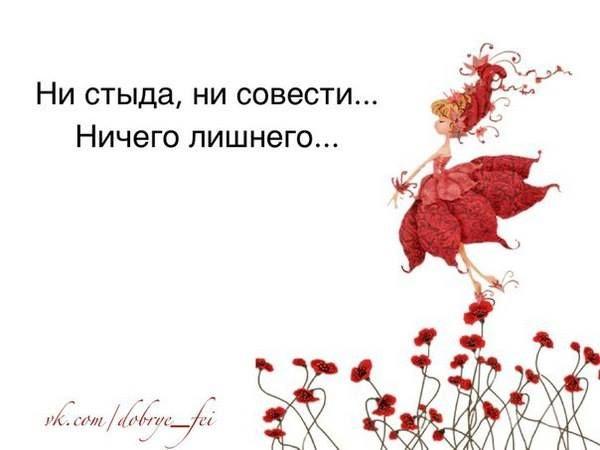 Искры мысли)