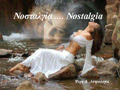 """Ψυχή και Αστρολογία   """"Psychology & Astrology"""": *Το γλυκόπικρο συναίσθημα της Νοσταλγίας*"""