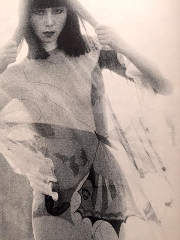 "taishou-kun: "" saika566: "" 山口小夜子 Yamaguchi Sayoko "" Yamaguchi Sayoko 山口小夜子 (1949-2007) - Japan - 1976 """