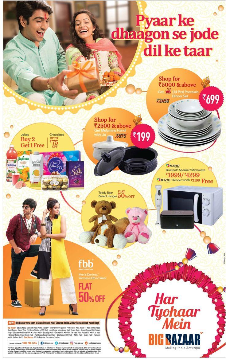 big-bazaar-har-tyohar-mein-flat-50%-off-ad-times-of-india-delhi-29-07-2017