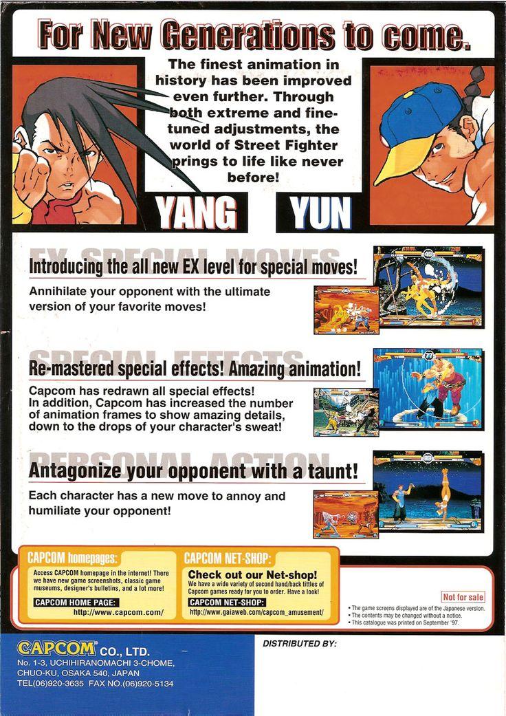 Street Fighter III - 2nd Impact