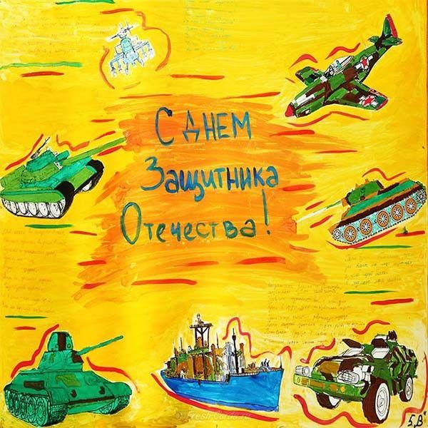 Рисуем открытки с 23 февраля, днем рождения открытки