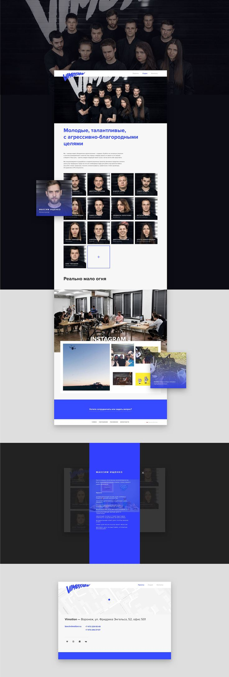 Vimotion is a creative studio of visual products. Video production, advertising, photography and content creation is what the agency does.Minimalistic design to not deflect attention away from the projects as they play the main role on the website.