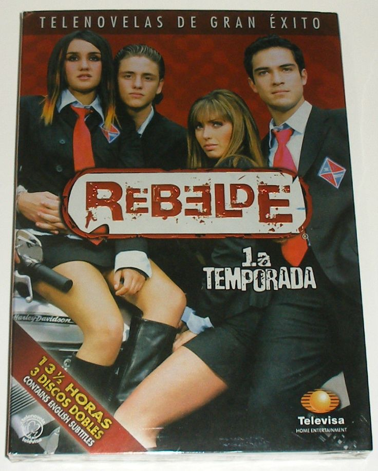 REBELDE 1a Temporada: First Season (3 DVD's) Primera Temporada SEASON 1 *NEW