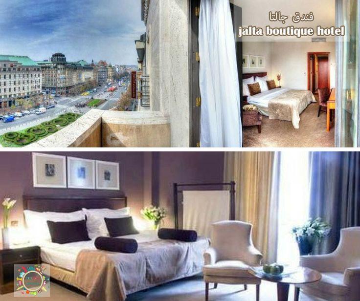 فندق جالتا البوتيكى 5* فى #براغ #التشيك  #prague #czech