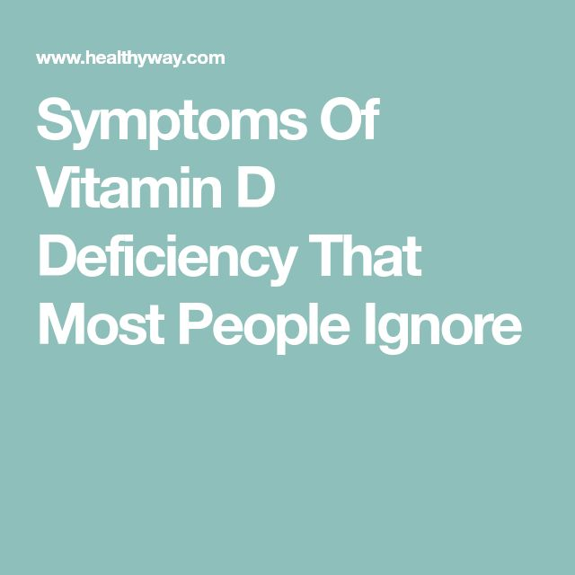 the truth about vitamin d deficiency The truth about vitamin d deficiency contrary to popular belief, vitamin d does not increase your risk of skin cancer in fact, your body needs this vitamin to maintain strong, healthy bones, to fight infection and promote overall health, according to the vitamin d council.