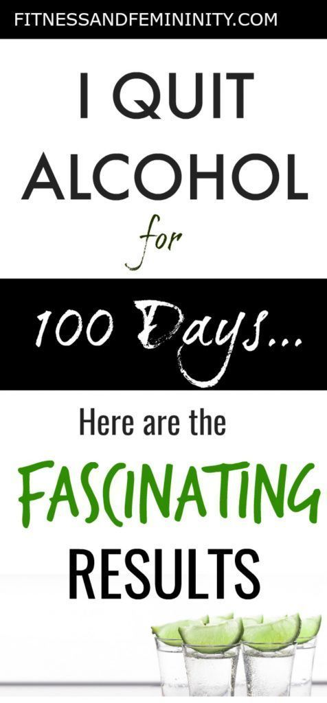 Considering giving up the booze? I quit alcohol for 100 days and am shocked at all the amazing benefits I've experienced. Read on for 15 things resulting from the decision to stop drinking!