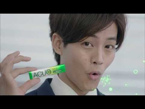 【HD】 松坂桃李 ロッテ ACUO 「息顔」篇 CM(15秒) - YouTube