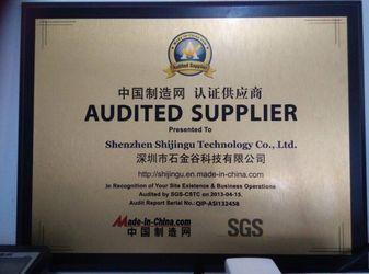 Shenzhen Shijingu Technology Co.,Ltd , hanna@pharmade.com ,http://www.pharmade-qualityraws.com