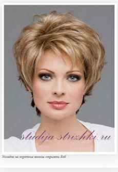 Укладка на короткие волосы стрижки Боб | Стрижки и Прически