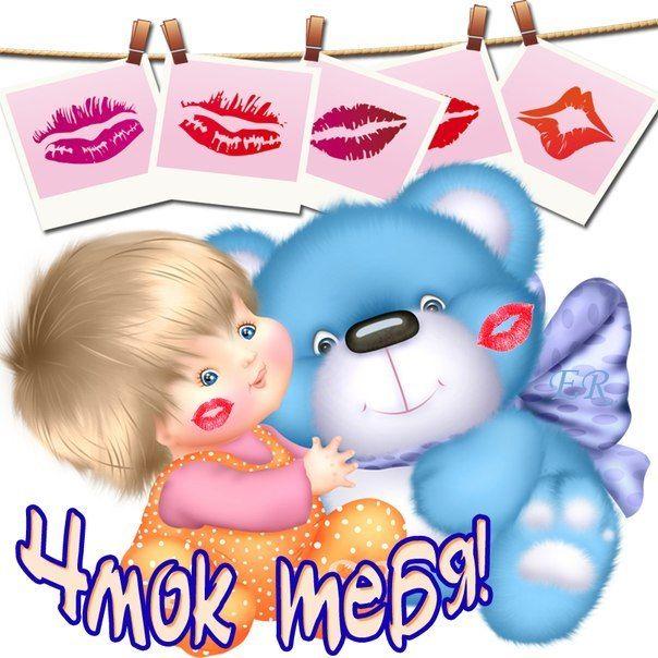 открытки с обнимашками и поцелуями для подруги вам приведем