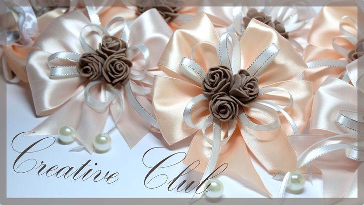 Сделайте свадебные браслеты для подружек невесты своими руками! Это не сложно и очень красиво!:) Мне приятно, что Вы со мной! Спасибо за лайки и критику!) Ко...