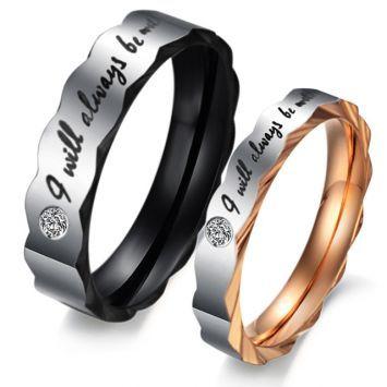 Двойные кольца - Вечность