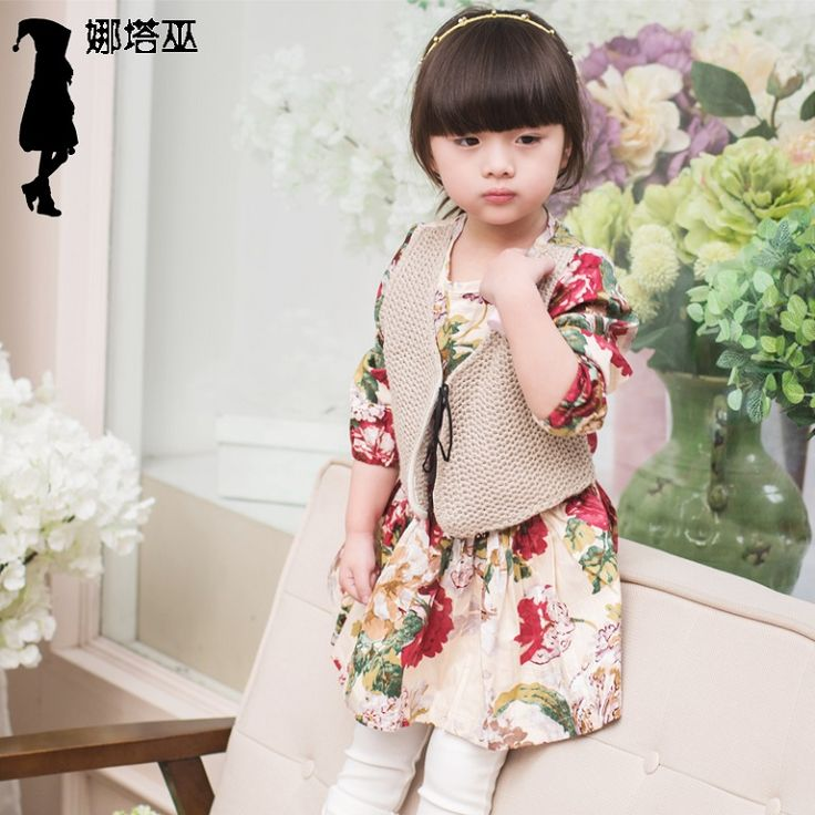 Super sweet set: floral dress and vest , Buywithagents