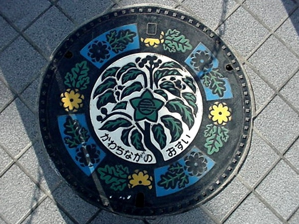 art design | street design | manhole cover | japan | kawachinagano | osaka