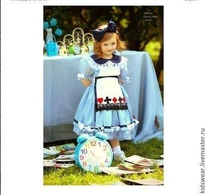 `Алиса в Стране чудес`. Карнавальные костюмы и одежда для фотосессий. Шьётся по индивидуальным меркам.