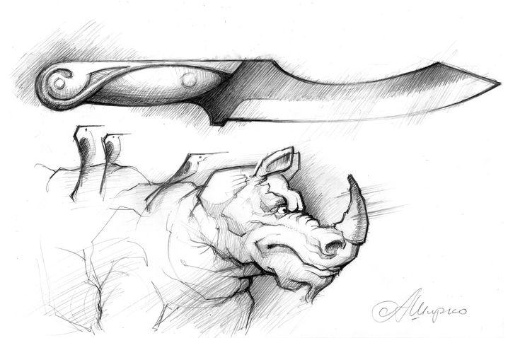 Нож. Эскиз 9. Носорог (Rhinoceros)