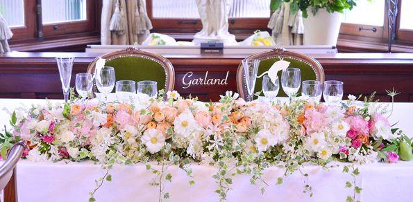 高砂装花 ウエディング装花 結婚式花