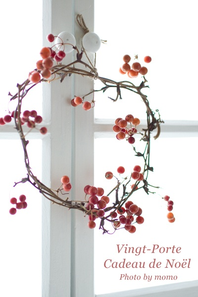 Simple berry wreath