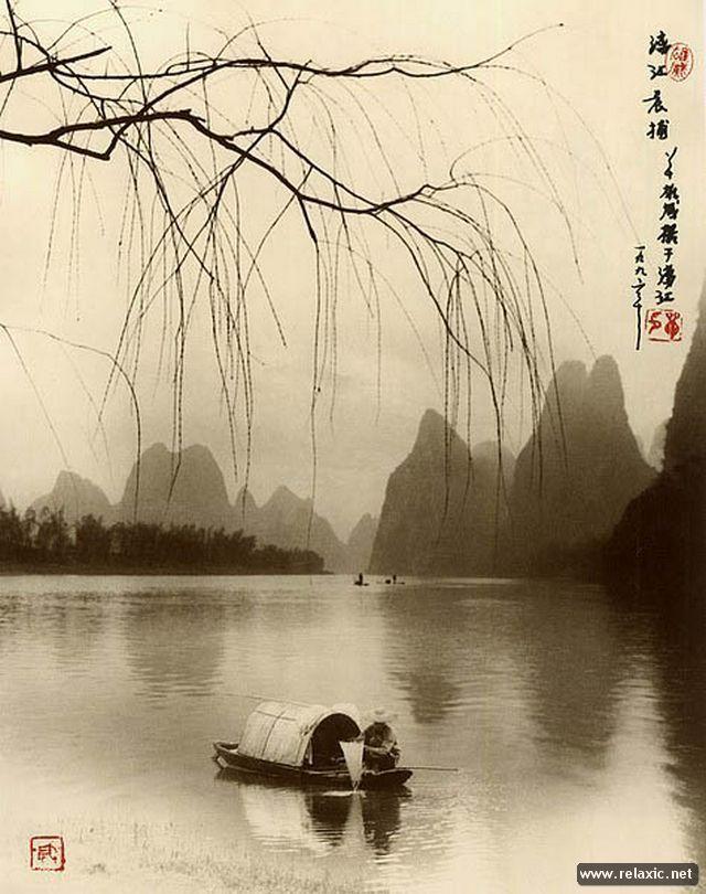 Дон Хонг-Оай (Dong Hong-Oai)