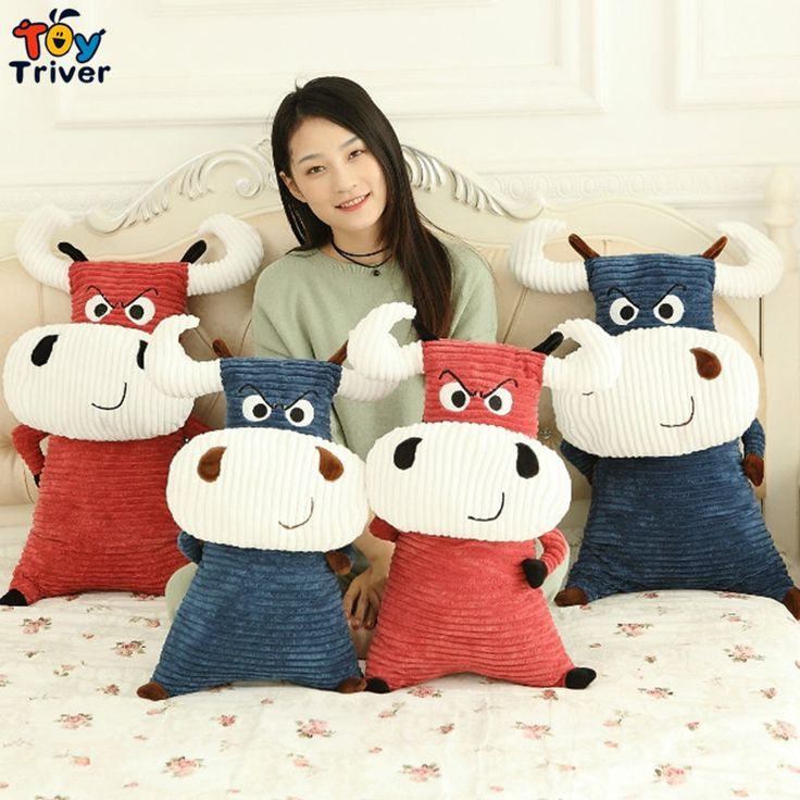 $16.99!Creative Red Blue Bull Cow's king doll pillow plush toys stuffed cattle gift for baby kids boy girl free shipping Triver Toy