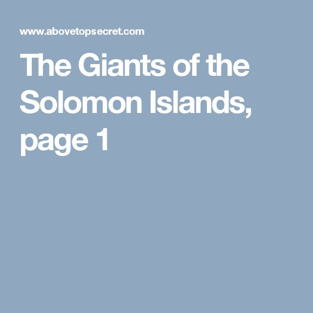 The Giants of the Solomon Islands, page 1